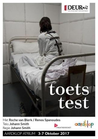 Toets-Test-Aardklop-poster-2017-s