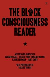 BC reader