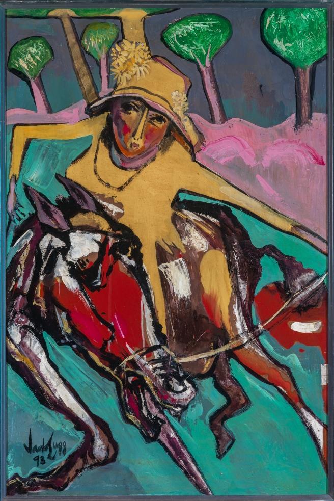 1993 Spirited ride