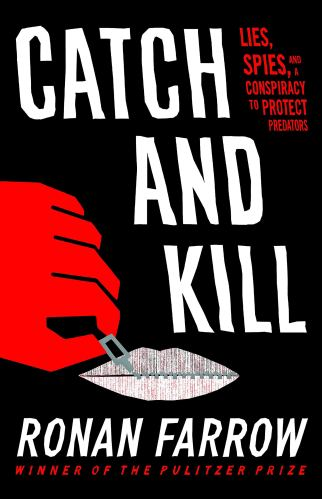 BKcatch & kill